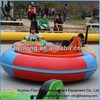 Inflatable car model used electric vehicles