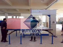 Elitecore Foam Machine-Buy Foam Vertical Cutting