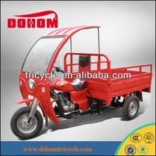 mini three wheel motorcycle
