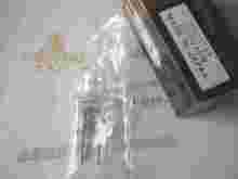 Hybec H018769 22.8V40W lamp,for maquet hanaulux surgical lights halogen bulb,22.8v 40w 56018769