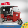 2014 200CC Engine Rickshaw Passenger Tricycle