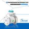 Electromagnetic water flow control meter