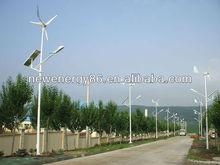 La turbina de viento/híbrido solar lámpara de la calle