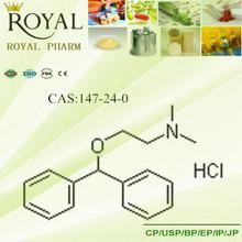 Diphenhydramine hydrochloride powder cas 147-24-0