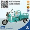electric tricycle/three wheel cargo rickshaw/battey auto rickshaw for sale