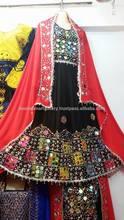 (KD-001) Kuchi Dress