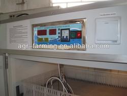 XM-16 intelligent hatch controller incubator