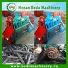 2014 coal powder extruding machine/coal rod extruder machine/coal and charcoal extruder with automatical cutter 008613253417552