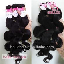 Brazilian virgin hair bundle deals 5A beauty brazillian body wave,100 grams/bundle 100% real human hair weaves free ship