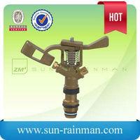 2013 Hot Sale Brass Farming Spray Rain Gun