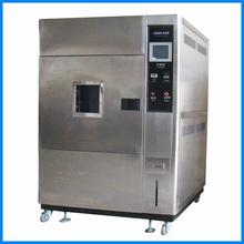 CNC Xenon Light Test Machine