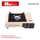 Japanese style portable butane lighter valve gas stove