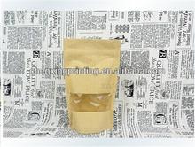 zip lock resealable brown kraft food paper bag manufacture