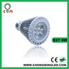 Hot Sale High Quality Par30 Led Lighting 5W E27 Par Light China Supplier