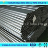 bs1387 galvanized steel pipe/ASTM A53 steel pipe steel tube