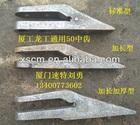 standard excavator XGMA hensley XCMA bucket tooth