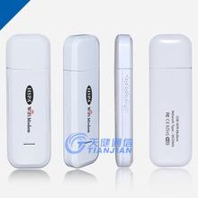 GSM 3G WiFi USB Dongle Driver