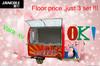 2014 new food cart JC-D2230 falafel machine popcorn /bread Jancole vara