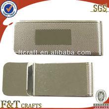 hot sale cheap blank metal money clips wholesale