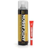 ANTICARBON, engine carbon cleaner (blister package, tube 10 ml)