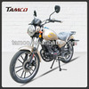 Hot high quality T150-R chinese 150cc chopper bicycle for sale