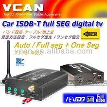 Smaller design Japan isdb-t full/one seg ISDB-T digital converter box best buy digital isdb-t conventer 3X video/audio out