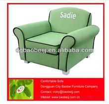 Baby Fabric Sofa