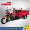 Promotion 150cc three wheel disabled motorized tricycles