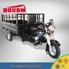 Motorized Cargo large tricycle