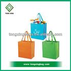 PP Non Woven Laminated Shopper Bag