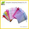Hot sale beautiful personalized small drawstring organza gift bags wholesale