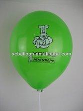 bargain round advertising latex sky lanterns wish balloons