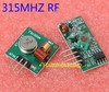 Best prices 315 Mhz RF transmitter and receiver link kit for Ardu /ARM/MCU WL