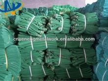 construction scaffolding safety net