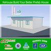 1 Storey Low Cost Turnkey Prefab House Model (Hot sale 2014)
