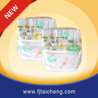 Soft love diapers for mummy's sweet baby