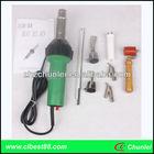 heat gun/hot air gun/pvc welder/plastic welding for PVC,PP,PE ,PVDF