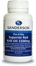 SANDERSON SUPERIOR RED KRILL OIL 1500mg