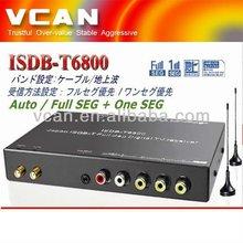 Mini full/one seg digital TV receive box isdb-t set top box for Japan car digital tv decoder isdb-t box ISDB-T6800 whoelsale