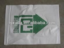 PP woven flour bag,flour sack,
