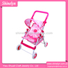 2014 china factory wholesale toys for children NO.808-21