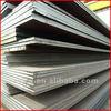hot rolle draw material dealer WNQ570/690 Bridge Steel Plate