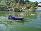 DC12V/24V motor plastic fish pond boat manufacturer
