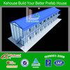 prefab kit house room easy assembly prefab house model