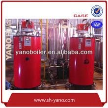 natural gas /coal gas water boiler