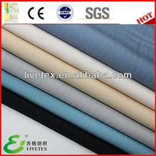 Amostras grátis tecido de seda tecido ilusão