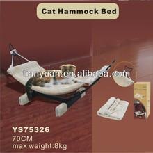 new fashion cat hammock bed