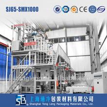 Shanghai Tong Leng SJ65-SMX1000 used injection molding machine