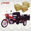 Multifunctional petrol motor tricycle|china 3 wheel motor tricycle