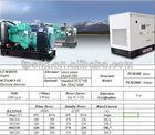 180 kva 180 kva 2013 new design Cummins/Stamford diesel generator set